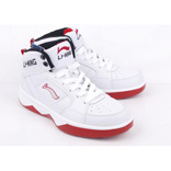 李宁篮球鞋